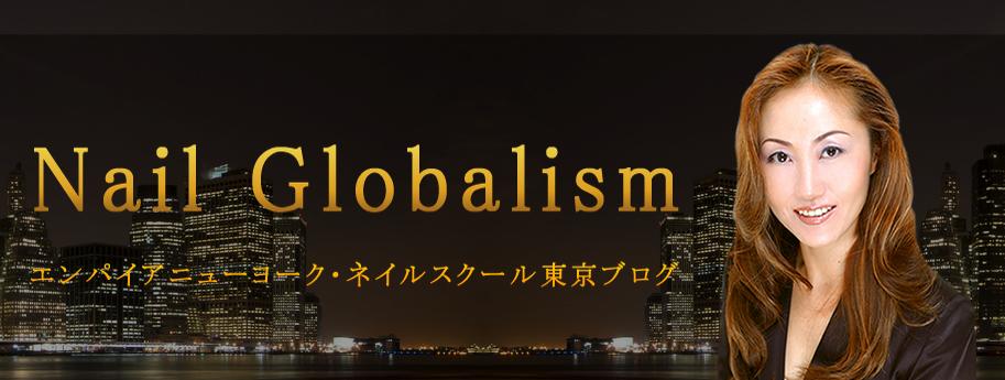 名取由稀江オフィシャルブログ
