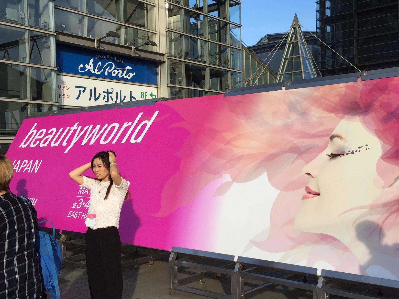 【イベント情報】東京ビッグサイトで5月16日から5月18日まで3日間『ビューティワールドジャパン2016(東京 NAIL FORUM )が行われていました。